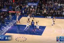 2018年11月29日 NBA常规赛 尼克斯VS费城76人 全场高清录像回放-麦豆网