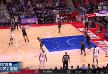 2018年11月24日 NBA常规赛 火箭VS活塞 全场高清录像回放-麦豆网