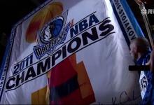 《城记:达拉斯小牛》诺天王剿灭詹皇重铸牛仔辉煌-麦豆NBA录像吧