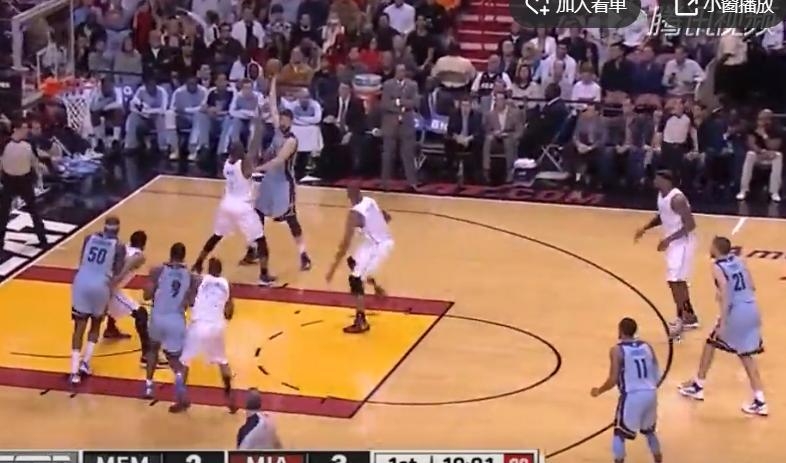 2013年3月02日 NBA常规赛 热火27连胜 第十三场 全场高清录像回放-麦豆网
