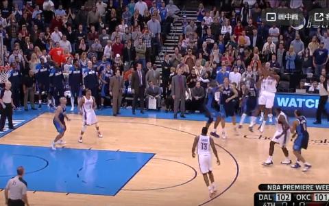杜兰特三分反绝杀小牛 2011.12.30小牛vs雷霆录像回放-麦豆NBA录像吧