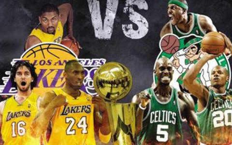 2010年NBA总决赛录像回放 湖人vs凯尔特人[全七场]-麦豆网